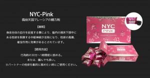 nyc_detail