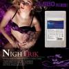 NIGHT TRIK(ナイトトリック)の効果と口コミ、副作用|催眠コントロール媚薬カプセルの頂点