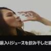 【無料媚薬動画】東城えみ ガチレズ娘と効果の強い媚薬入りのぬるぬるローション相撲