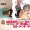【無料媚薬AV動画】妊娠検査中に媚薬を注入され医者とヤっちゃう人妻
