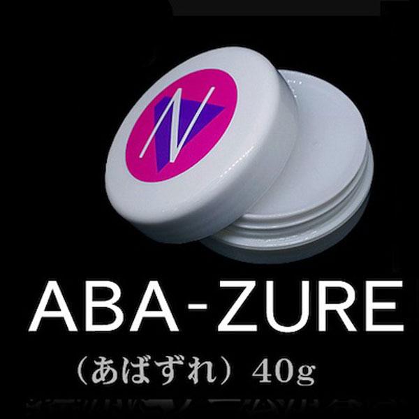 塗る媚薬ABA-ZURE