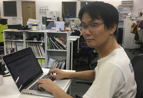 媚薬体験談広田