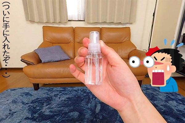 オススメ香水ランキング