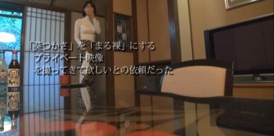 旅館の室内にいる女性
