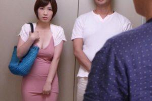 【無料動画レビュー】特殊な性癖を持った夫に全裸のままマキシワンピースを着せられる妻。奥田咲
