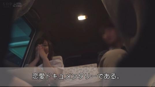 薄暗い車内で会話をしている男女