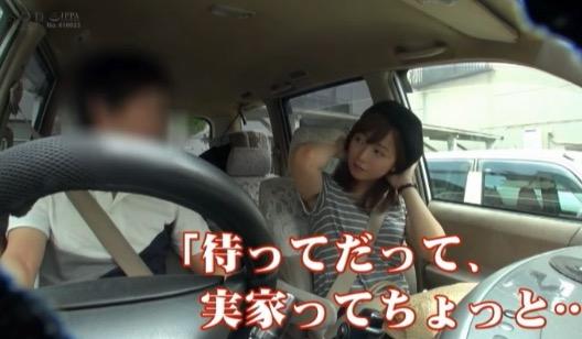 車内で会話をしている男女